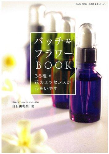 http://macaro-ni.jp/29252
