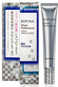 ソフィーナ ホワイトプロフェッショナル美白美容液 35g