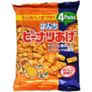 Amazon.com : Japanese 'Okaki' Peanuts Cubic Rice Cracker