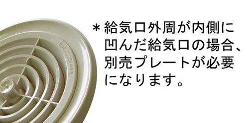 アルファー技研工業 換気口フィルター 丸型 エリア100