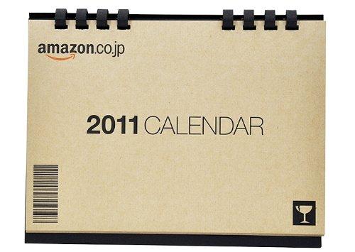 Amazonオリジナル 2011年 カレンダー 卓上