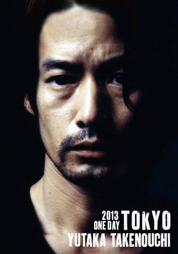 竹野内豊フォトブックカレンダー 2013 ONE DAY TOKYO