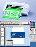 カッティングマシン ステカ STIKA SV-8 L と カッティングソフト CTグラフィティM