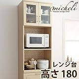 カントリー調キッチン収納シリーズ【micheli】ミシェリ レンジ台 高さ180