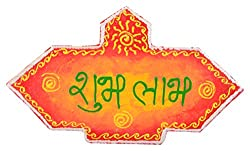 999Store handmade multicolour wooden plate orange shubh labh diwali door hanging