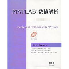 MATLAB���l���