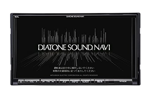 [三菱/MITSUBISHI] フルセグ・ワンセグ対応地上デジタルチューナー(1seg+12seg)内蔵7V型WVGAモニター/DVD/CD対応(Bluetooth内蔵) DIATONE SOUND. NAVI   【品番】 NR-MZ90