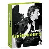 echange, troc Serge Gainsbourg : D'autres nouvelles des étoiles