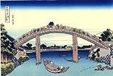 深川万年橋下F-19復刻版 木版画 額外寸法56x41cm
