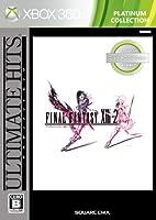 アルティメット ヒッツ ファイナルファンタジーXIII-2 プラチナコレクション