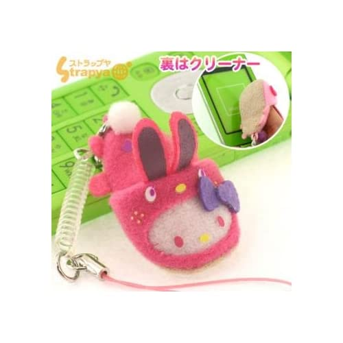 Sanrio Hello Kitty x Lovely Bunny Slipper Puppet Cell Phone Charm (Vivid Pink)