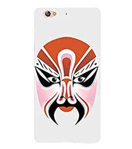 EPICCASE Beijing Opera Brown Mask Mobile Back Case Cover For Gionee S6 (Designer Case)
