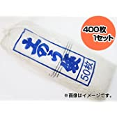 マイスター/Meister 土のう袋 SKBB001 入数:400枚