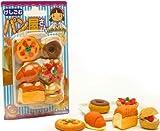 Iwako Eraser Set Bakery