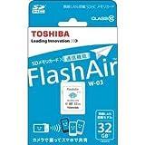 東芝 無線LAN搭載SDHCメモリカード 32GB Class10Flash Air SD-WE032G