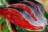 塩紅鮭(4切れ)真空パック×5パック