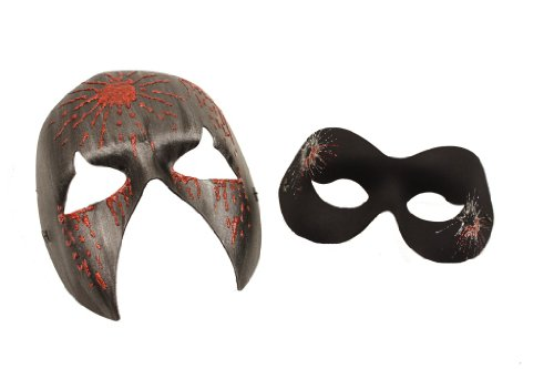 Executioner-Void Masquerade Masks for a Couple
