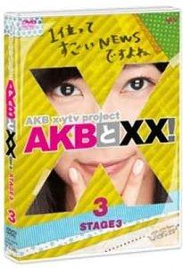 AKBとXX ! STAGE3-3