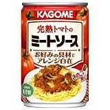 カゴメ 完熟トマトのミートソース295g缶×24個入