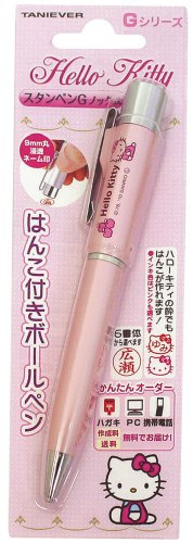 San Vito lo Hello Kitty pen Stan G knock-type mail pack pink TSK-66764