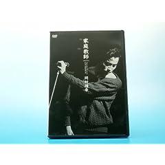 LIVE �ƒ닳�t '91 [DVD]
