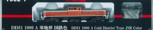 Zゲージ T002-1 DD51 1000 A寒地形 国鉄色