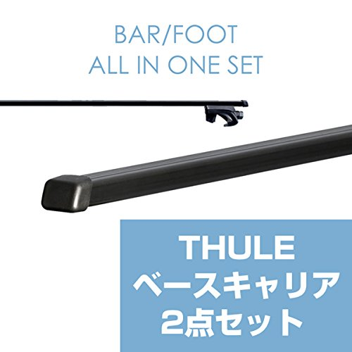 THULE(スーリー) ハイエース・レジアスエース専用ベースキャリアセット(フット951+スクエアバー763) ロングボディー標準ルーフ H16/8~ KDH200/201/205/206V/TRH200V