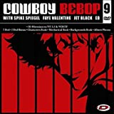 echange, troc Cowboy Bebop - L'intégrale