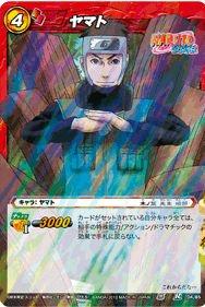 『NARUTO』ヤマト隊長は柱間以来の木遁使い!忍界大戦のその後は?