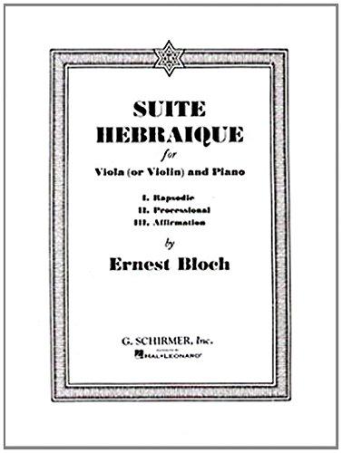Suite Hebraique