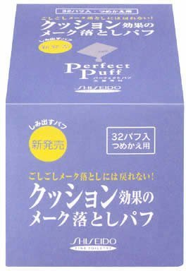 SHISEIDO Sengansenka Perfect Sponge Cleansing Makeup Refill, 0.5 Pound by SHISEIDO