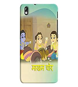 Fuson Premium Makhan Chor Printed Hard Plastic Back Case Cover for HTC Desire 820