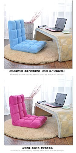 E Joy Floor Chair Sofa Home Essential Lovers Folding Sofa A Lazy Man Sofa Normal Version Red