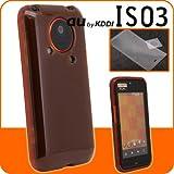Android au IS03専用 TPUソフトカバー(ブラウン)RB9CX06[液晶保護フィルム+カメラレンズ用保護フィルム付き]