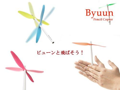 【アッシュコンセプト h concept】Byuun ビューン(蛍光オレンジ)