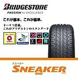 スニーカー2 SNK2 175/60R14 79H