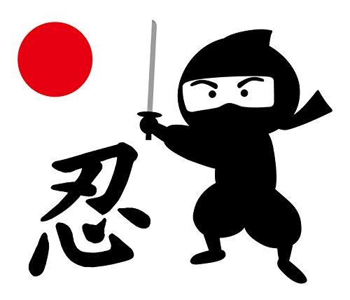 "Sushi Ninja ""Ninja Sword"" Vinyl Sticker From Japan"