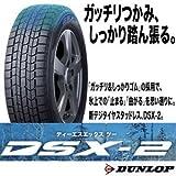 ダンロップ (DUNLOP) スタッドレスタイヤ DIGI-TYRE DSX-2 195/65R15 91Q