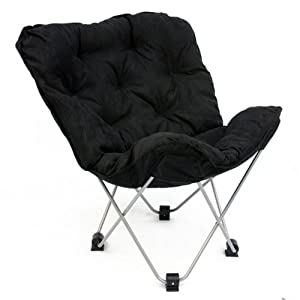 Amazon Padded Butterfly Chair