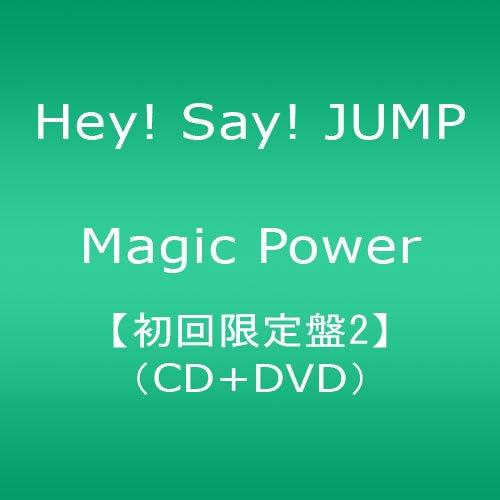 Magic Power(初回限定盤2)(DVD付)
