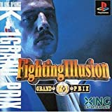 Fighting Illusion K-1グランプリ