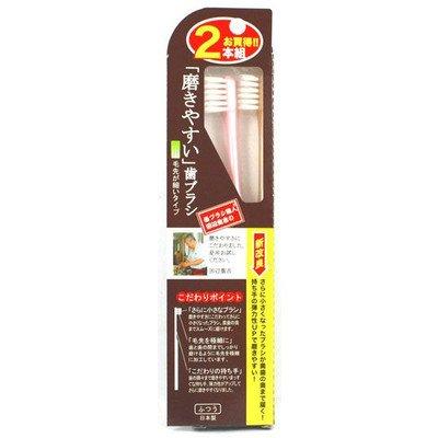 磨きやすい歯ブラシ 細 2本 LTー07