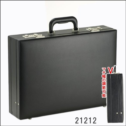 【B4ファイル対応】 PVC ハードアタッシュケース 21212