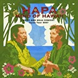 Music and Hula Concert Hapa Japan Tour 2007~Mind of Hawaii~来日記念盤