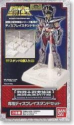 """Saint Seiya: Display Stand """"White"""" Set of 5"""