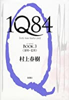 1Q84 BOOK 3