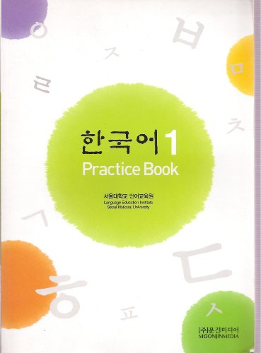 Korean 1 Practice Book (Supplementary Book to Korean 1)