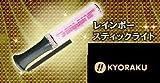 パチスロ AKB48 公式グッズ チームサプライズ 【レインボースティックライト】