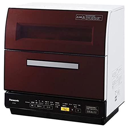 パナソニック 食器洗い乾燥機(ブラウン)Panasonic エコナビ NP-TR8-T