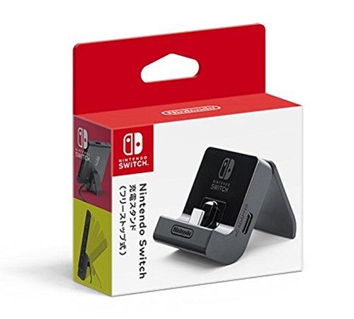 本体の画面角度を自由に変えられる「Nintendo Switch充電スタンド(フリーストップ式)」